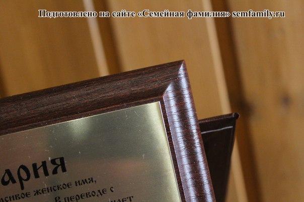 Vip (Вип) подарки на день рождение, свадьбу, юбилей - фамильные дипломы на металле в футляре