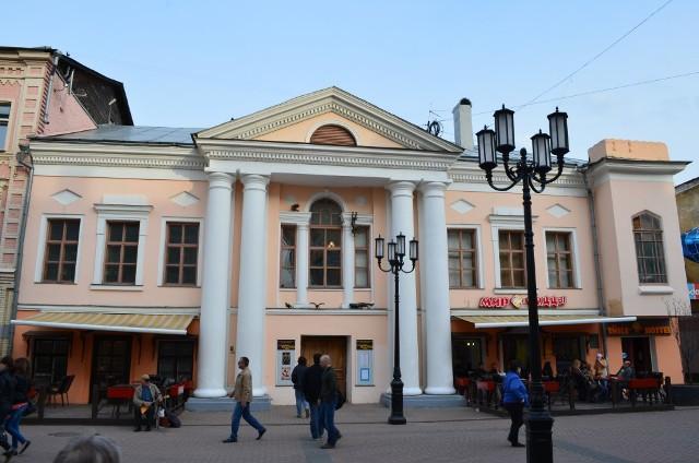 Дом М. А. Костромина (Нижний Новгород) на Большой Покровской