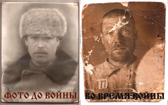 военные фотографии, во время войны, до и во время войны