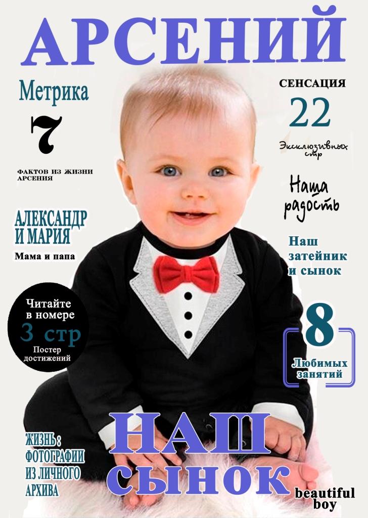 Детская фотокнига на любой возраст: красивое оформление